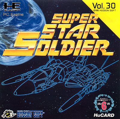 COVER-Super_Star_Soldier