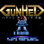 Gunhed - Hudson Gunhed Taikai