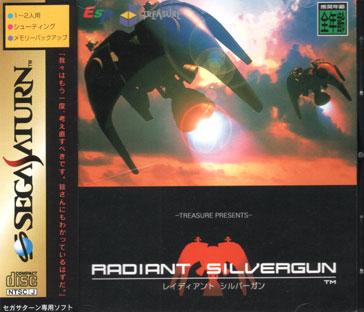 Radiant_Silvergun_SS