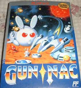 gunnac