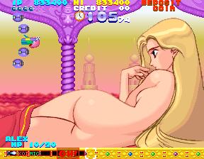 sexy parodius 3