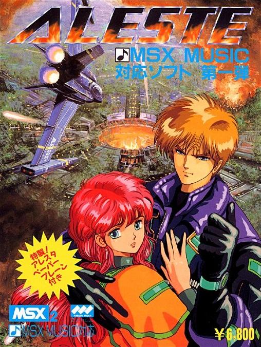 Aleste_MSX2