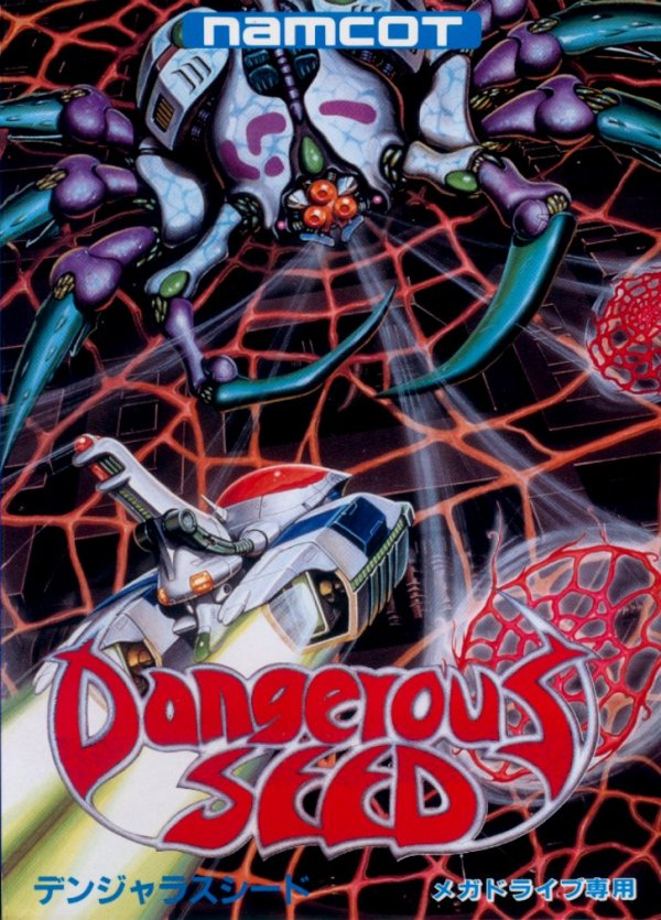 Dangerous_Seed_MD