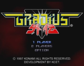 gradiusgaiden_title