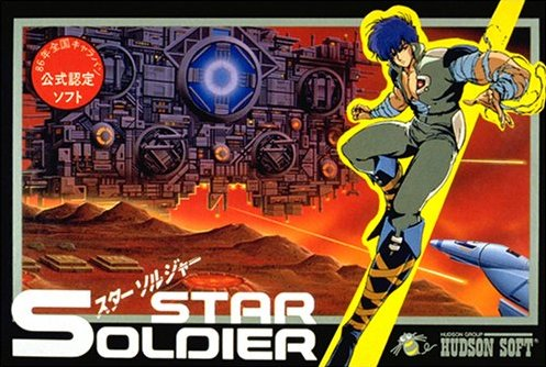 Star_Soldier_Famicom