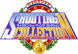 caravanshooting-collection